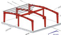 Engineering steel structure
