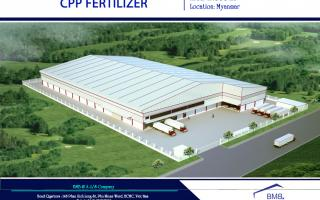CPP Fertilizer Project